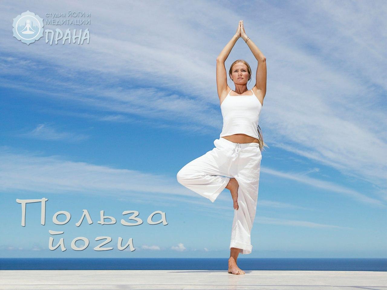 Хатха-Йога - наилучшая форма упражнений